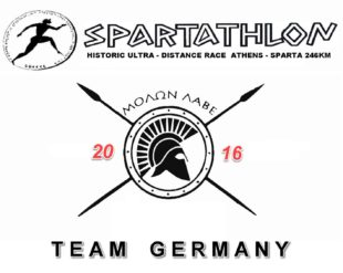 logo-team-germany