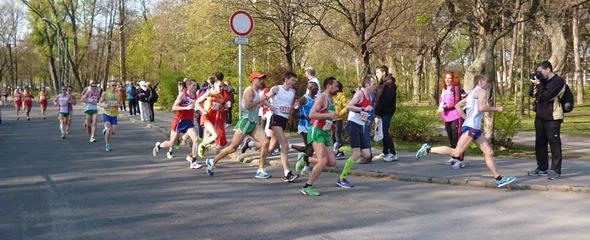 WM-Halbmarathon im Stadtpark von Budapest
