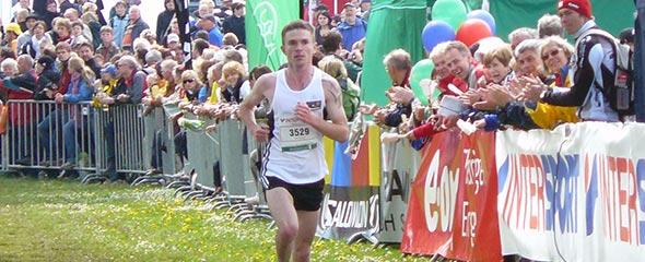 Rennsteiglauf 2009 - Marathonsieger Christian Seiler