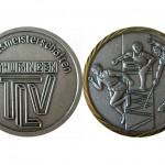 Begehrte Medaillen bei der Thüringer Berglaufmeisterschaft 2009